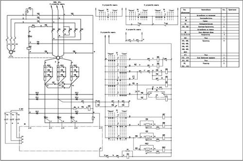Принципиальная схема панели Б-6503