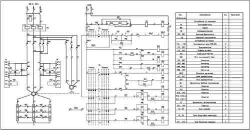 Принципиальная схема панели К-63М